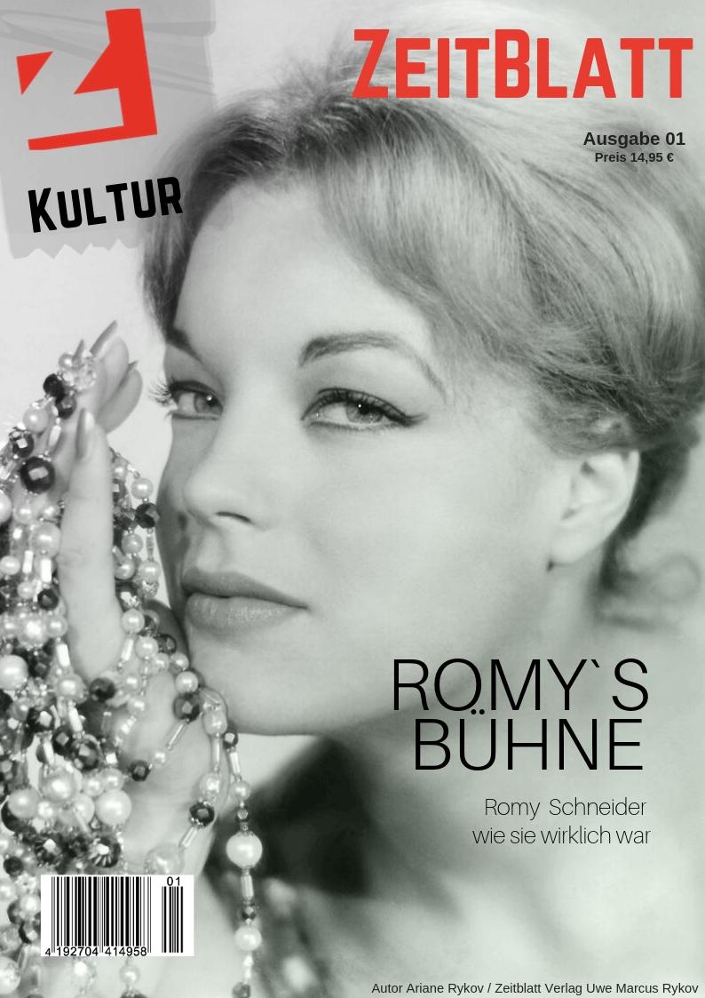 Romys Bühne